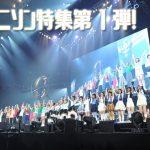 アニソン特集第1弾 anime-song-01